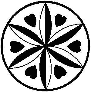 Руны: гадание и магия и другие практики